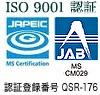 ISO9001認証 認証登録番号QSR-176